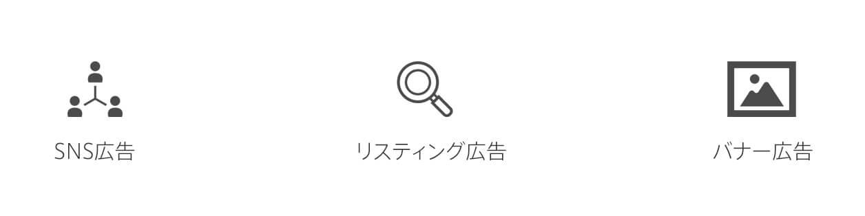 WEB広告運用代行ヘッダー画像